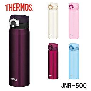 真空断熱ケータイマグ 0.5L JNR-500