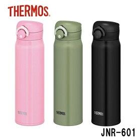 真空断熱ケータイマグ 600ml マグボトル THERMOS(サーモス) JNR-601