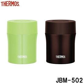【旧デザインにつきお得!】真空断熱スープジャー フードコンテナー 500ml ランチジャー THERMOS(サーモス) JBM-502 ※