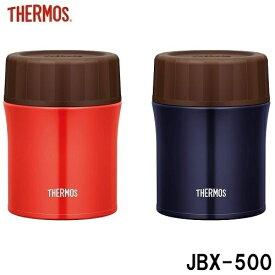 【旧デザインにつきお得!】真空断熱スープジャー 500ml ランチジャー THERMOS(サーモス) JBX-500 ※