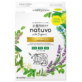 衣類防虫ケア Natuvo(ナチューボ) クローゼット用 3個入 アース製薬