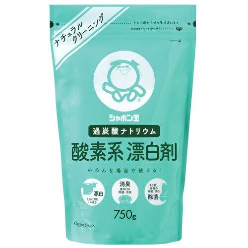 シャボン玉 シャボン玉 酸素系漂白剤 750g シャボン玉石けん【RCP】