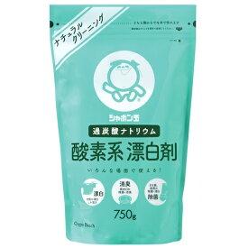 シャボン玉 シャボン玉 酸素系漂白剤 #20 750g シャボン玉石けん
