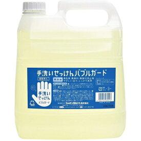 シャボン玉 バブルガード 業務用 ハンドソープ 泡タイプ 大容量 詰替4000ml シャボン玉石けん