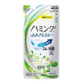 ハミングファイン リフレッシュグリーンの香り つめかえ用 480ml 柔軟仕上剤 KAO(花王) ※