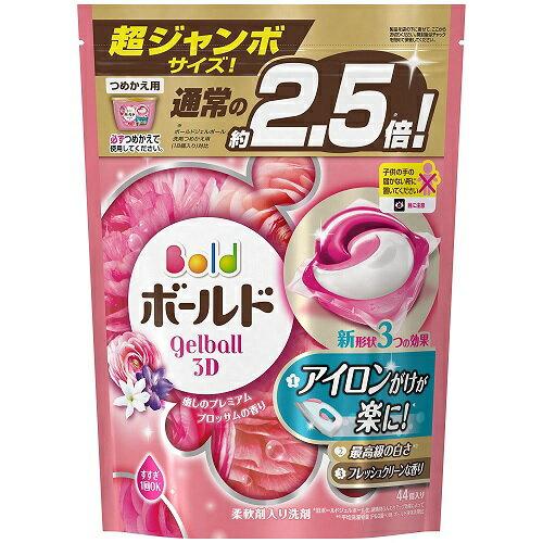 ボールド ジェルボール3D 癒しのプレミアムブロッサムの香り つめかえ 44個入 超ジャンボサイズ P&G(プロクター・アンド・ギャンブル)【RCP】