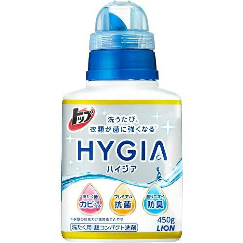 トップ HYGIA(ハイジア) 本体 450g LION(ライオン) #