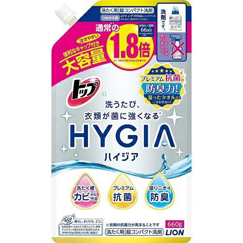トップ HYGIA(ハイジア) つめかえ 660g 大 LION(ライオン) #