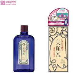 明色美顔水 R 薬用化粧水 90ml 明色化粧品