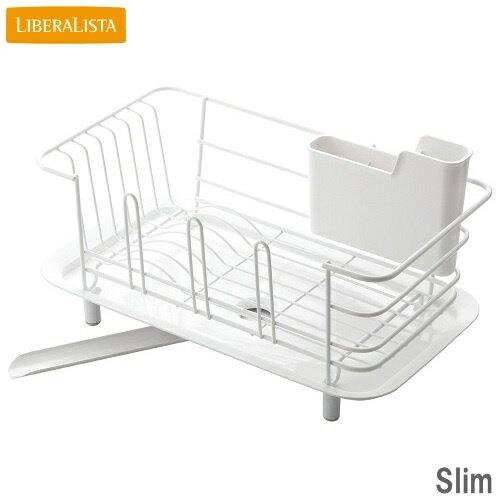LIBERA LISTA(リベラリスタ) ディッシュドレイナー スリム ホワイト キッチン水切りラック リス
