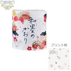 香仕様 トイレットロール 和墨(わぼく)の香り 1R ダブル トイレットペーパー 四国特紙
