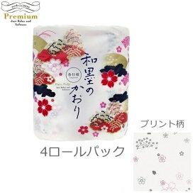 香仕様 トイレットロール 和墨(わぼく)の香り 4Rパック ダブル トイレットペーパー 四国特紙