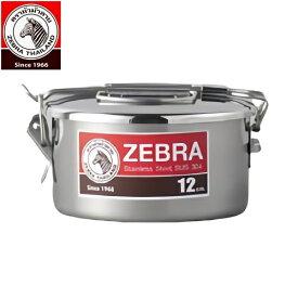 ZEBRA(ゼブラ) ステンレス ラウンドランチボックス インナートレイ付き 青芳