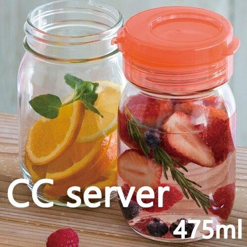 CCサーバー 450ml 果実酒ビン 保存容器 ADERIA(アデリア) ※