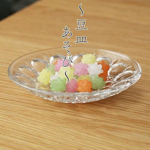 水月 豆皿 クリア アデリア #