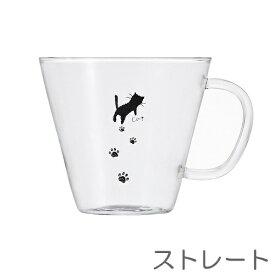 ASHIATO ティーカップ 耐熱ガラス ADERIA(アデリア)