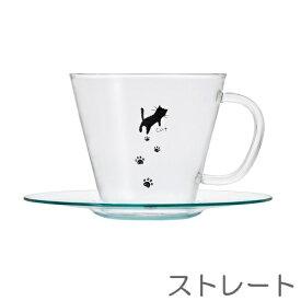 ASHIATO ティーカップ&ソーサー ADERIA(アデリア)