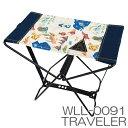 【お買い得!在庫限り!】バタフライチェア 折り畳みチェアー 折りたたみ椅子 AMANO(あまの)【RCP】※
