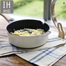 COPAN(コパン) 湯切りフライパン 24cm フライパン CB-JAPAN(シービージャパン)