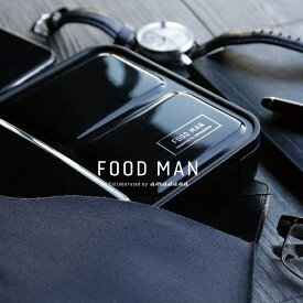 【新生活応援!お買い得!】薄型弁当箱 フードマン600&レザーケース 600ml amadanaコラボ CB-JAPAN(シービージャパン) ※