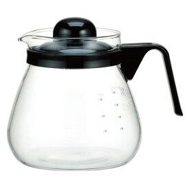 【半額以下! 数量限定】レンジのポット・コーヒー 1000 ブラック iwaki(イワキ) AGCテクノグラス KT7966-BK2