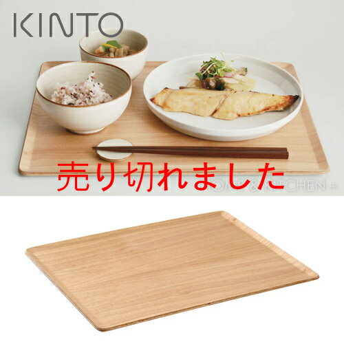 PLACE MAT(プレイスマット)360×280mm バーチ 22954 KINTO(キントー)【RCP】