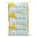 無添加 白いせっけん 3P(108g×3個)ミヨシ石鹸