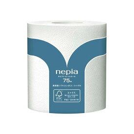 業務用品 ネピア(nepia) 1ロール トイレットロール シングル トイレットペーパー