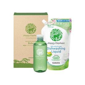 ハッピーエレファント 野菜・食器用洗剤 250ml+500ml ギフトセット SARAYA(サラヤ)