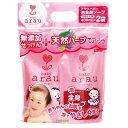 【おまけ付き!】baby arau.(アラウベビー) 泡全身ソープ 詰替用2袋セット ボディソープ SARAYA(サラヤ)