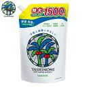 ヤシノミ洗剤 詰替え用 1500ml スパウト SARAYA(サラヤ)