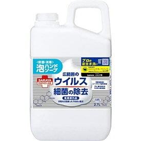 ハンドラボ 薬用泡ハンドソープ 大容量 2.7L 泡 詰め替え用 #3 SARAYA(サラヤ)