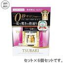 TSUBAKI(ツバキ) 0秒サロン体感セット 6個入 ケース販売 ふんわりつややか お試し容量 資生堂