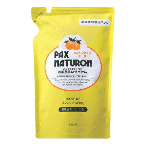パックスナチュロン お風呂洗い石けん 詰替用 450ml 太陽油脂【RCP】