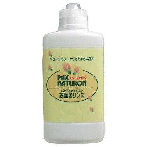 パックスナチュロン 衣類のリンス 本体 610ml 太陽油脂【RCP】