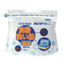 パックスナチュロン 食器洗い機専用石けん 500g 太陽油脂【RCP】