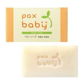 パックスベビーソープ 100g 太陽油脂