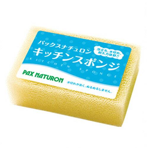 パックスナチュロン キッチンスポンジ(ナチュラル) 太陽油脂