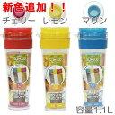 【日本製】スリムジャグ 1.1L 安心の日本製冷水筒 TAKEYA(タケヤ)【RCP】