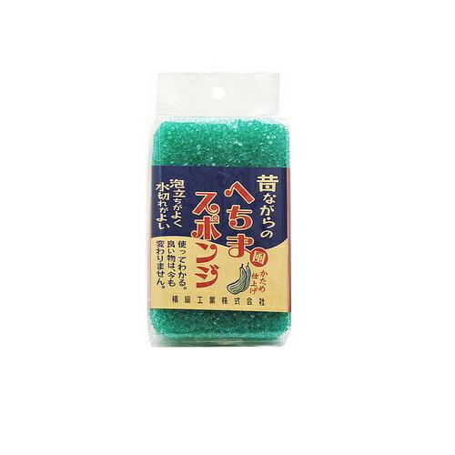 昭和レトロ 昔ながらのヘチマ風スポンジ グリーン ヨコズナ