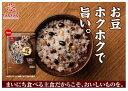 【送料無料】お豆ホクホク十六穀ごはん!6種のお豆のホクホク感が一口ごとに味わえます♪