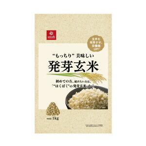 もっちり美味しい発芽玄米 1kg×1袋