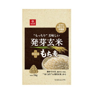 もっちり美味しい発芽玄米+もち麦 1kg×1袋
