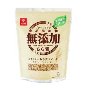 あまくないもち麦フレーク×6・・・もち麦がフレークになって登場♪そのままでも、牛乳やヨーグルトのトッピングもオススメです。