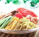 【5/19まで早割り価格】生粋麺太冷し中華【しょうゆ】半生麺