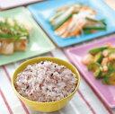 まいにちおいしい雑穀ごはん・・・【送料無料】初めての方にも食べやすい豆なしタイプ!