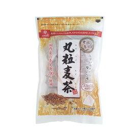丸粒麦茶16袋・・・≪煮出し専用≫ ムギ茶 麦茶 パック ティーバッグ