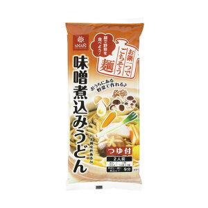 【御歳暮・送料無料】味噌煮込みうどん[乾麺](スープ付)・・・名古屋名物・赤だし味噌をベースのスープと凸凹麺がクセになるのど越し^^♪【乾燥うどん 煮込みうどん】