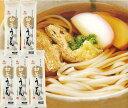 【少量箱・お試し】 初釜うどん 乾麺 5袋入 ざる かけ うどん 乾麺 饂飩 ウドン 多加水熟成