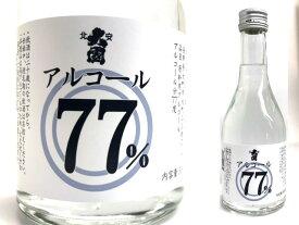 大國 アルコール77 300ml パストリーゼの代用に。